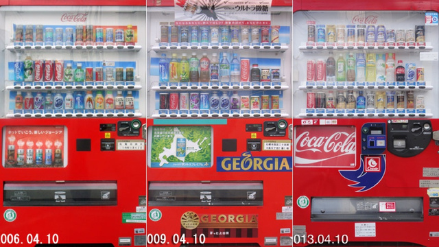 The Most Obsessive Vending Machine Blog I've Ever Seen