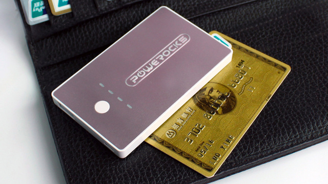 Click here to read This Credit Card Sized Backup Battery Is a Different Kind of Charge Card