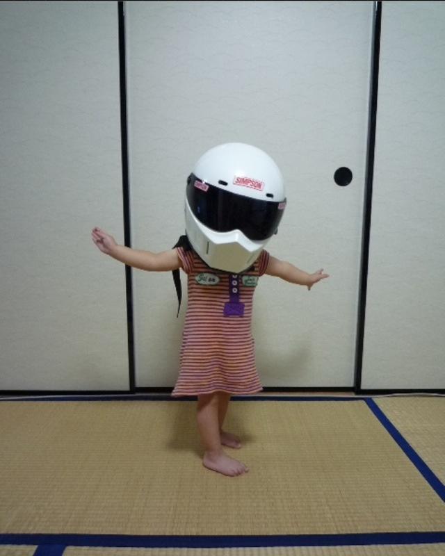Here Are Japan's Silly Internet Pictures