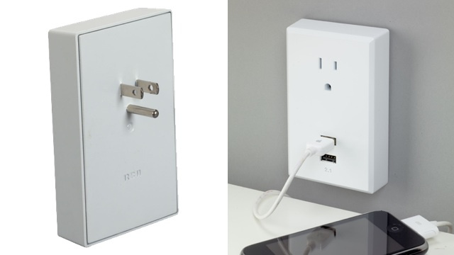 Daily Desired: OCD Nerd Wants an USB Wall Outlet Not an Eyesore