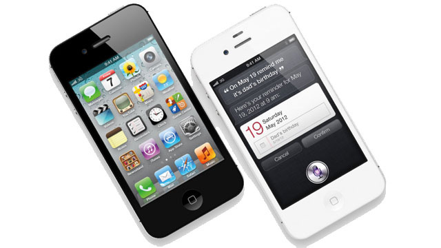 Rumor: The iPhone 4S Only Has 512MB of RAM