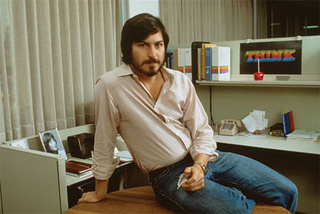 The Evolution of Steve Jobs' Clothing