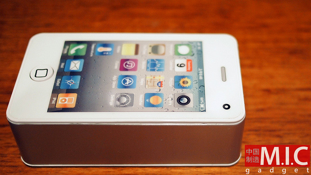 What's Hiding Inside of This Ginormous Fake iPhone 4?