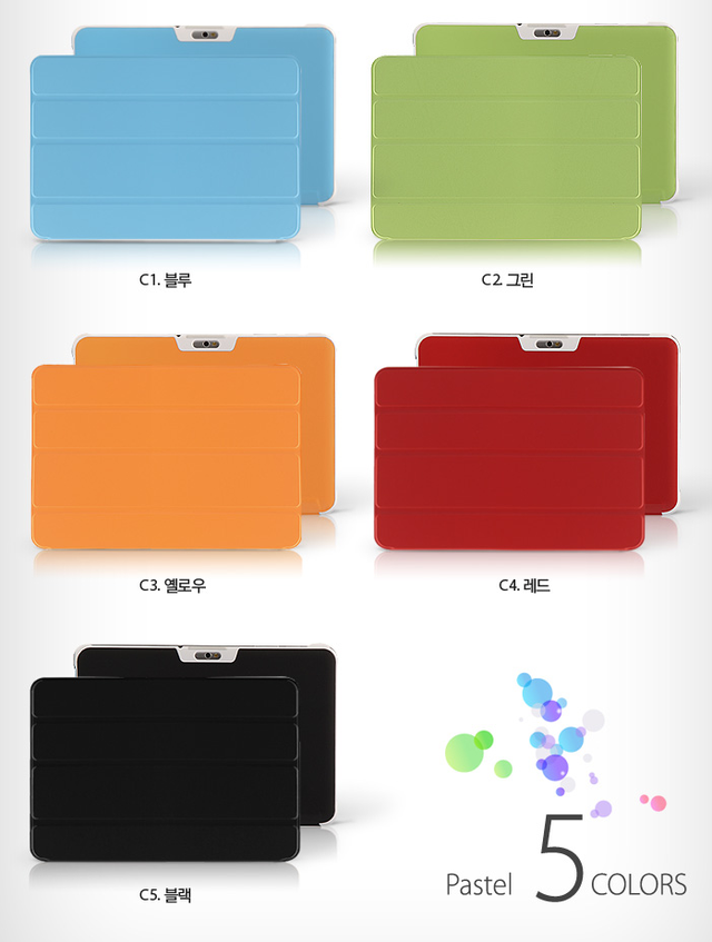 Samsung Now Selling Apple Smart Cover Knock-offs for Their iPad Tablet Knock-offs