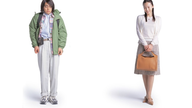 "What ""Nerd Fashion"" Will Make You Look Unpopular in Japan"