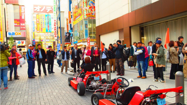 Rent Go-Karts in Tokyo's Geekiest Neighborhood