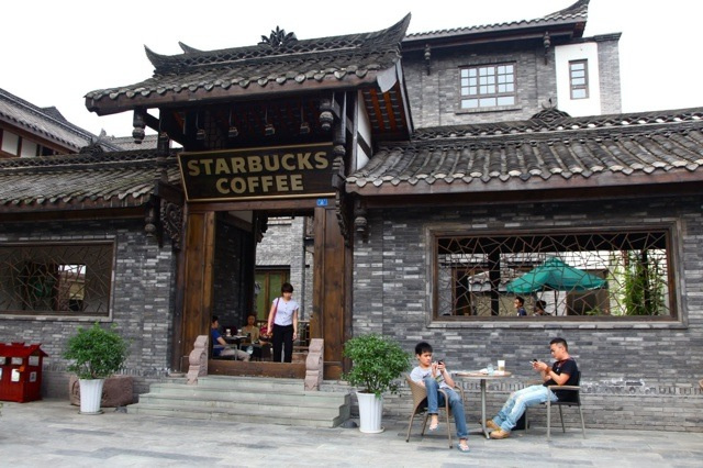 starbucks strategy in china This report has been written in an attempt to compare how starbucks internationalises in china and the united kingdom and evaluate the idea of this.