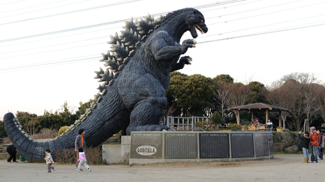 Japan Has a Giant Godzilla You Can Play With