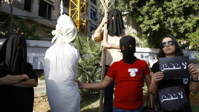 Saudi Religious Police behead woman for witchcraft