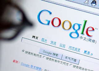 Chinese Students Behind Google Hacks?