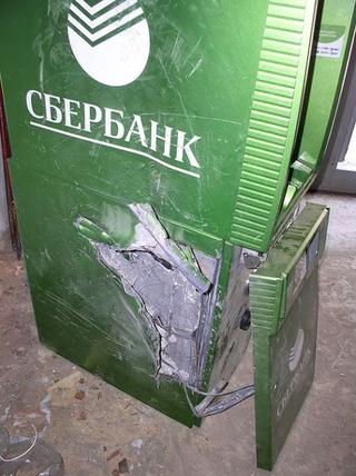 The Moment a Russian Axeman Looked Into the ATM Camera's Eyes