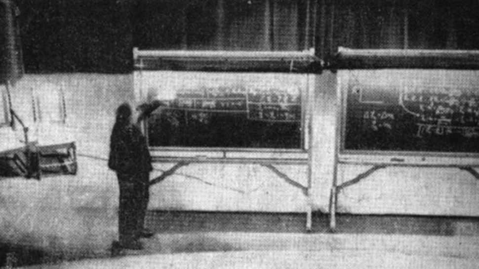 The only known photo of Einstein's Mass-Energy Equivalence formula