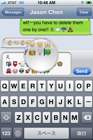 How to Get Emoji iPhone Emoticons For Free Without Jailbreaking