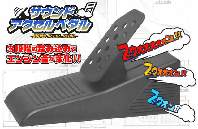 "Japanese Accel Pedal ""Vroom Vrooms"" So You Don't Have To"