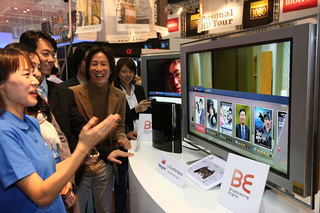 Korea to Get 1Gbps Downloading by 2012