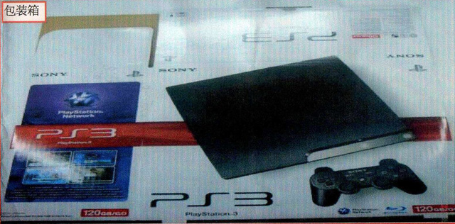 Alleged PS3 Slim Spy Shots Inspire Hope, Doubt