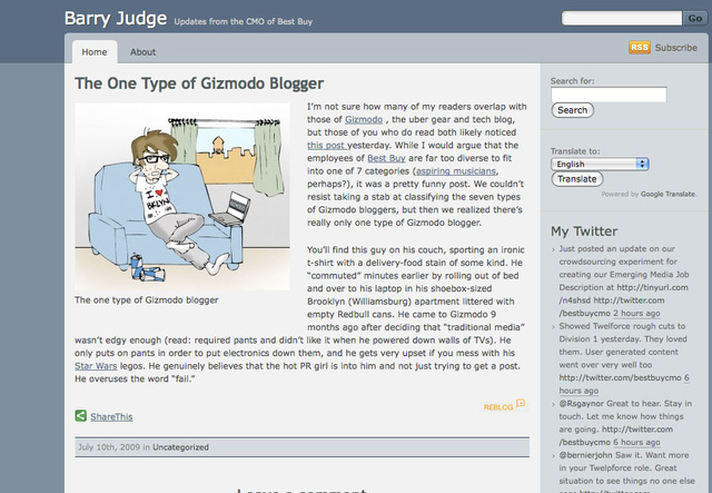 Best Buy CMO Barry Judge Responds with 'The One Type of Gizmodo Blogger'