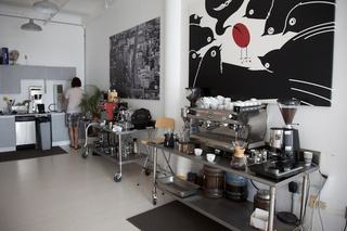 Intelligentsia Labs Gallery