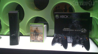 250GB XBox 360 Exists, Part of Modern Warfare 2 Bundle