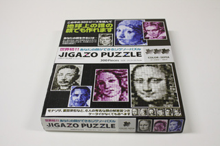 Jigazo Universal Puzzle Duplicates Any Picture