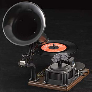Record Your Own Records With Gakken's Gramophone Kit