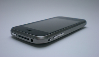 Titanium iPhone Gallery