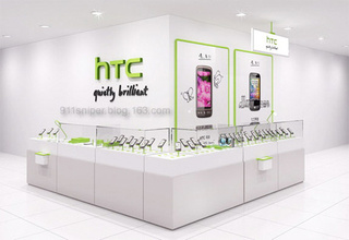 Who Knew HTC Had Actual Physical Stores?