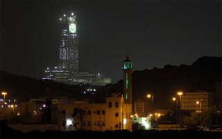 World's Largest Clock Installed at Mecca Has 46m-Diameter Faces