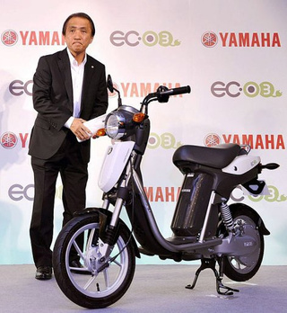 Here's Yamaha's New Zero-Emission Electric Scooter