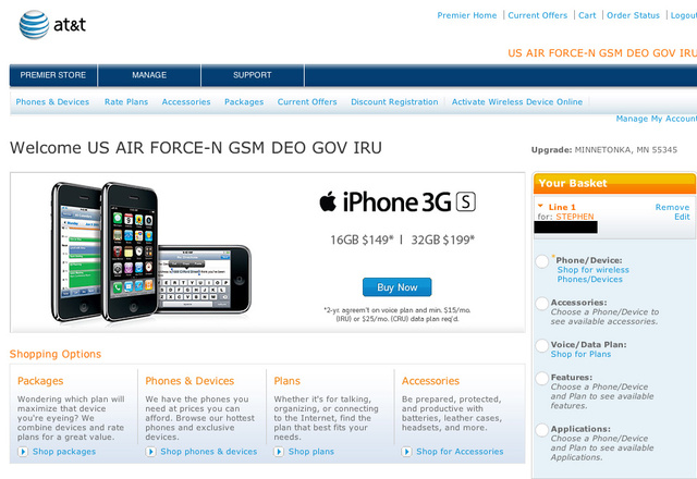 iPhone 4 Order Security Breach Exposes Personal Information