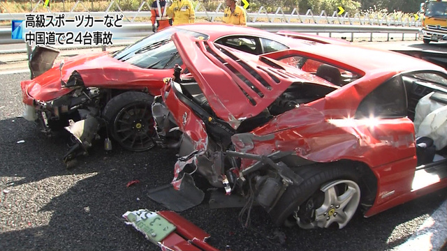 How the 'World's Most Expensive Car Crash' happened