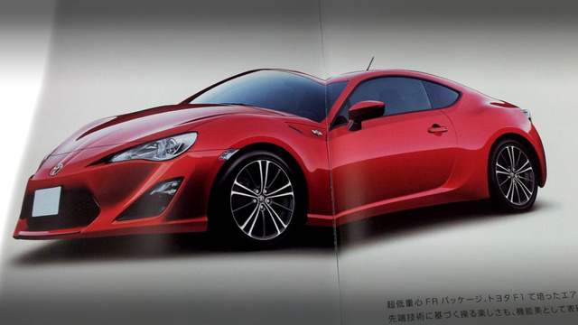 Scion FR-S: This is it?