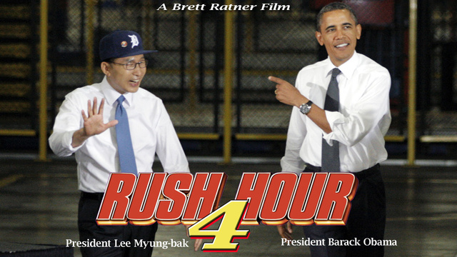 Barack Obama and South Korean President planning Rush Hour sequel?