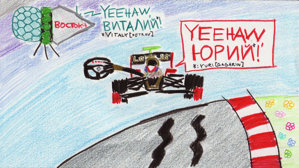 The 2011 Malaysian Grand Prix in Crayola