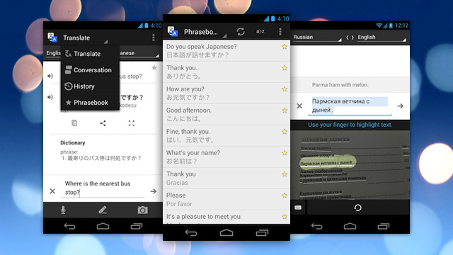 Google Translate Adds 16 New ...