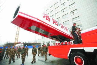 Chinese Jet-Powered Fire Truck Squirts Three Tons a Minute