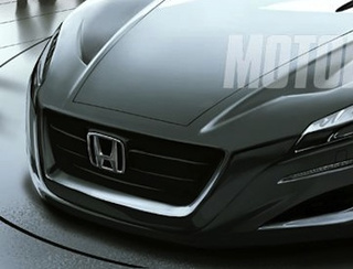 REPORT: The Honda NSX Is Alive!