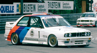 BMW Returns To DTM, Hopefully It'll Look Like This