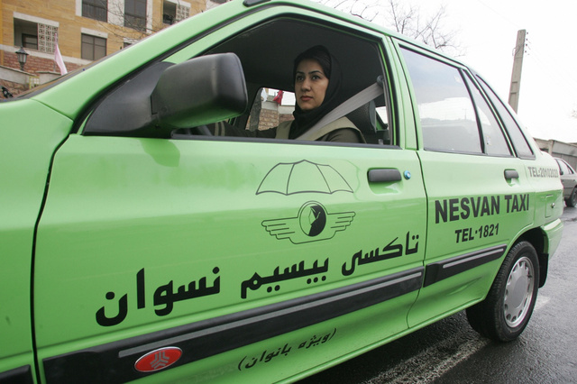 Tehranopnik: The Cars And Car Culture Of Iran