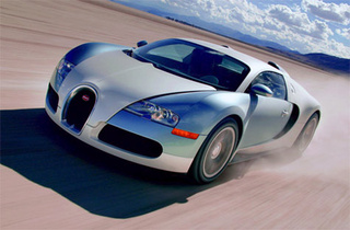 Bugatti Veyron Centenaire: 273 MPH Top Speed?