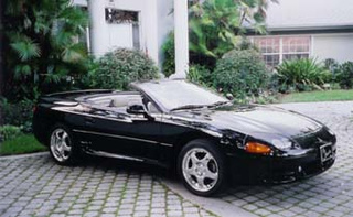 Nice Price Or Crack Pipe: The $29,595 1995 Mitsubishi 3000GT SL Spyder?