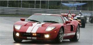 Unemployed Canadian Ford GT Pace Car Goes Up For Auction