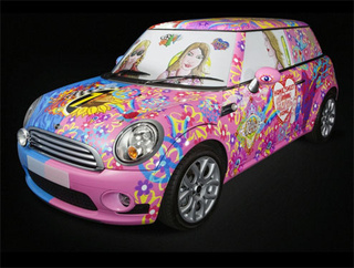 Trippy Alan Aldridge Mini Displayed At Design Museum Of London