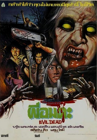 80s Thai Horror Movie Posters Will Melt Your Face