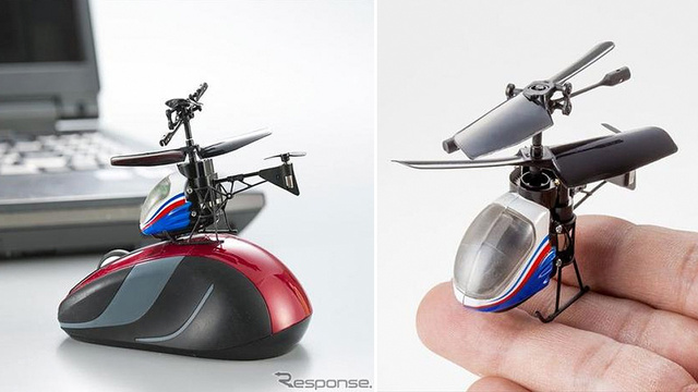 The World's Smallest RC Helicopter Can Be Destroyed By a Fly Swatter