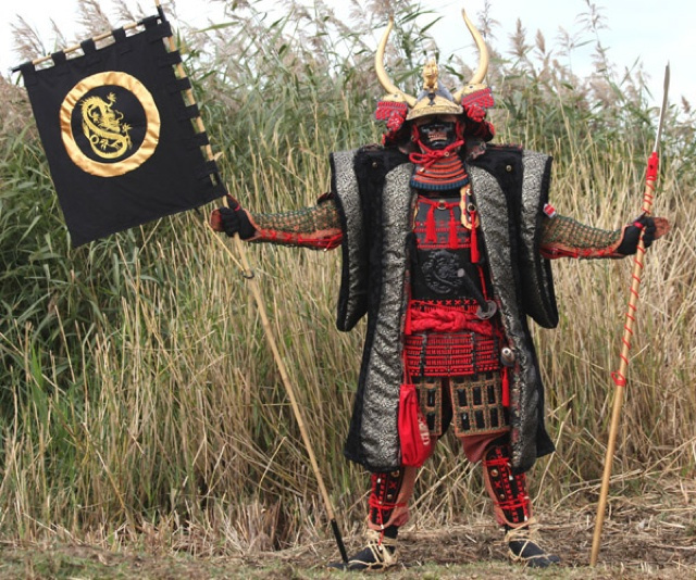 Belgian Man Made His Own Samurai Armor
