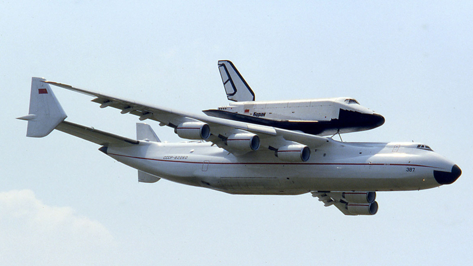 Monster machines the world s largest cargo plane can swallow a 737