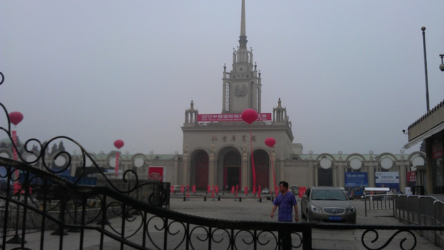My Afternoon At Beijing's Nonexistent Game Conference