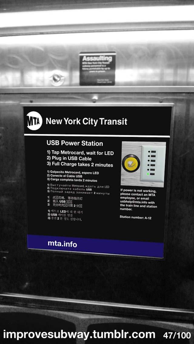 8 Ingenious Ways to Improve the Subway System