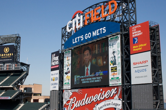 Gallery Tour: There Sure Are a Lot of TVs at Citi Field